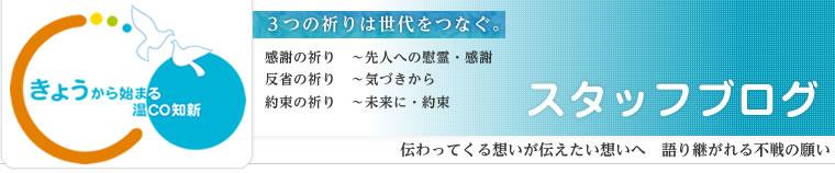 staff_top.jpg